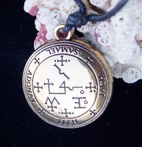 Amuletas apsaugai nuo norinčių pakenkti žmonių            Užsakymo kodas: 113711      Kaina: Išparduotas